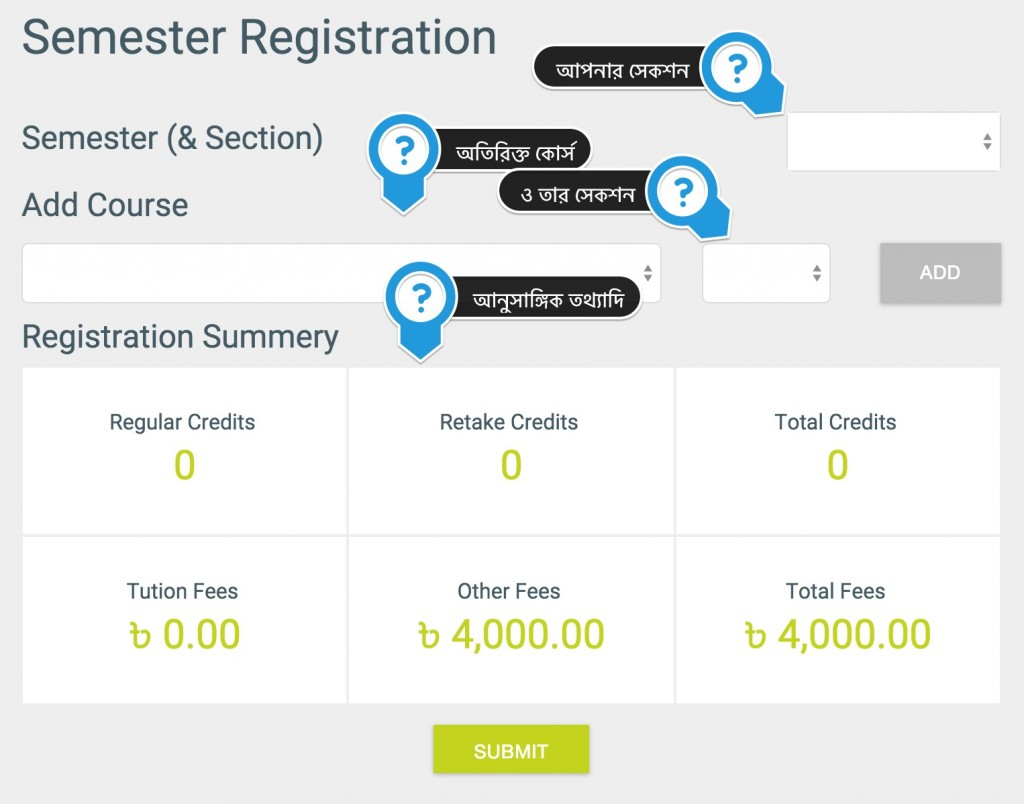 Semester Registration Page