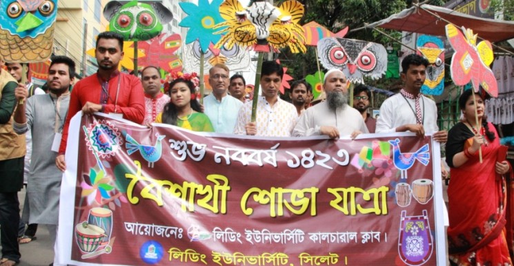 Leading University Celebrates Pahela Baishakh 1423
