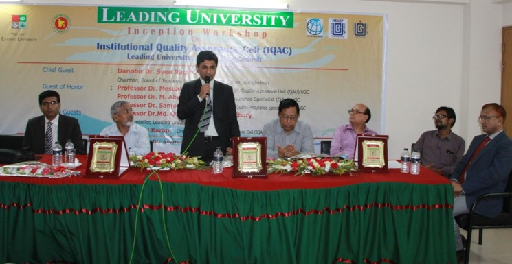 Institutional Quality Assurance Cell (IQAC) Inception Workshop held at Leading University