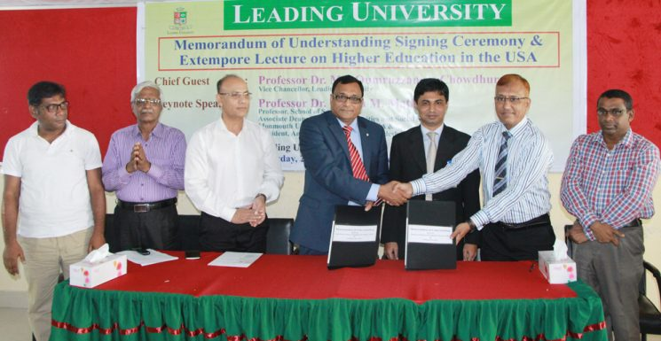 Leading University signed a Memorandum of Understanding (MoU) with AIBS
