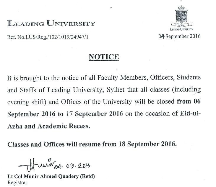 Notice Eid-Ul-Azha 04.09.2016