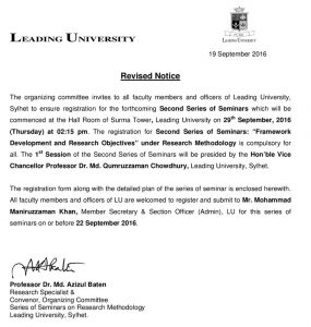 notice-of-second-series-of-seminar