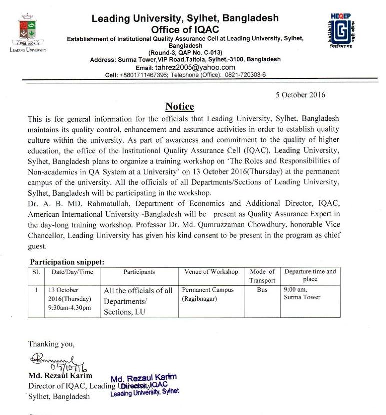 iqac-workshop-5general-notice-page-001