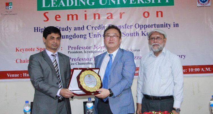 lu scholarship status