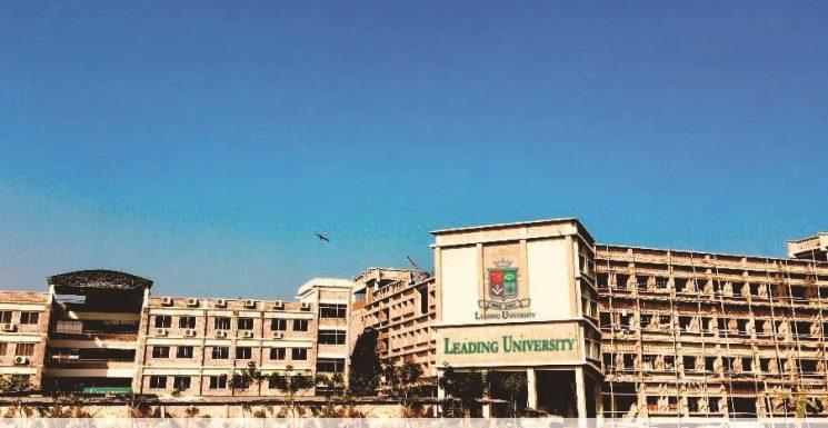 LU Permanent Campus