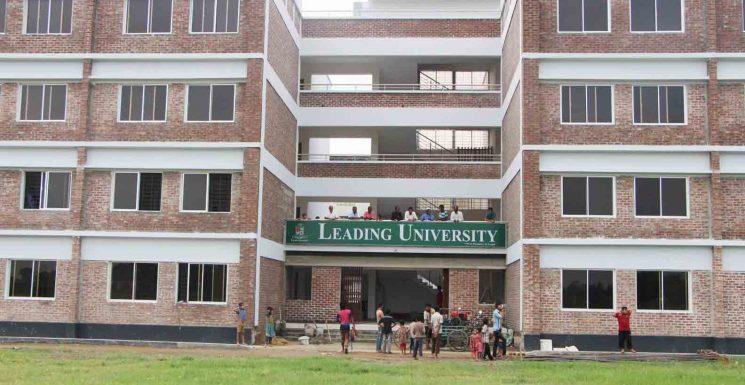 Permanent Campus, Picture