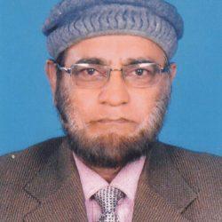Prof. Dr. M. Rakib Uddin