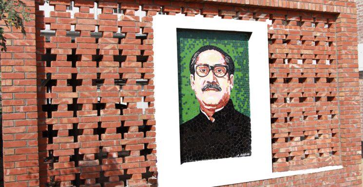 LU News Bangabandhur Mural at LU