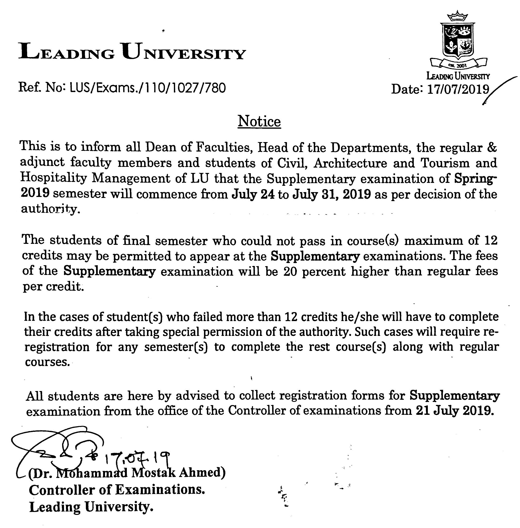 Notice regarding the Supplementary exam of Spring 2019 semester