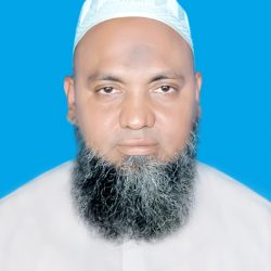 Professor Dr. Bashir Ahmed Bhuiyan